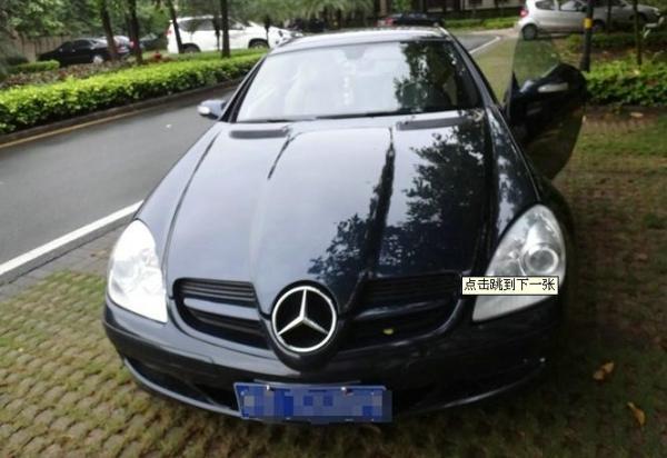 20万出售07款奔驰slk350